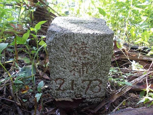 山豬窟山水綠生態公園.山豬窟尖西北峰 062