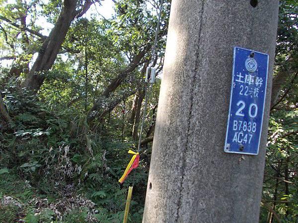 山豬窟山水綠生態公園.山豬窟尖西北峰 071