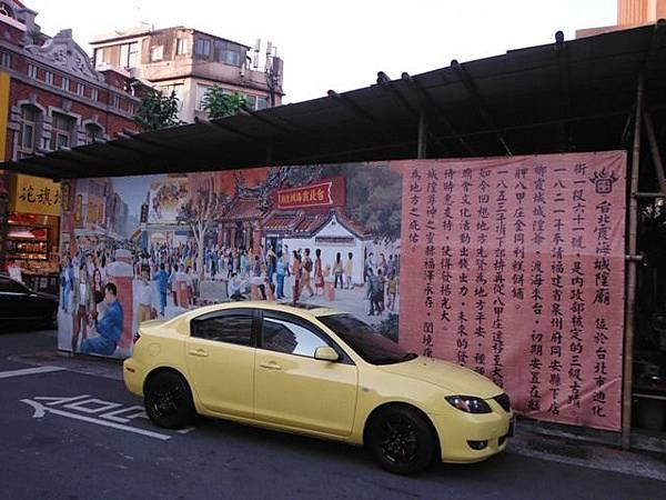 台北霞海城隍廟 005
