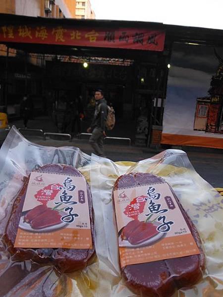 台北霞海城隍廟 009