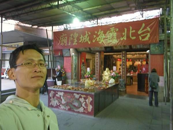 台北霞海城隍廟 011