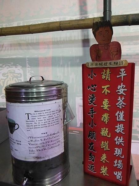 台北霞海城隍廟 012
