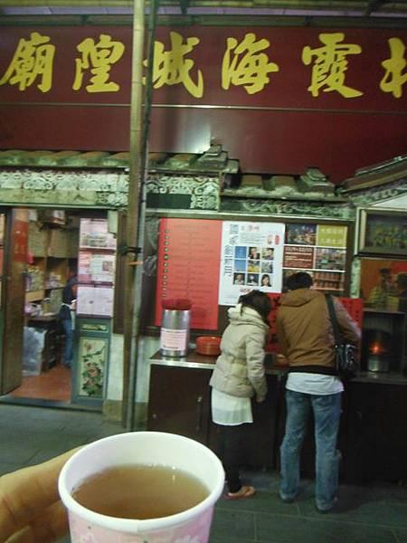 台北霞海城隍廟 013