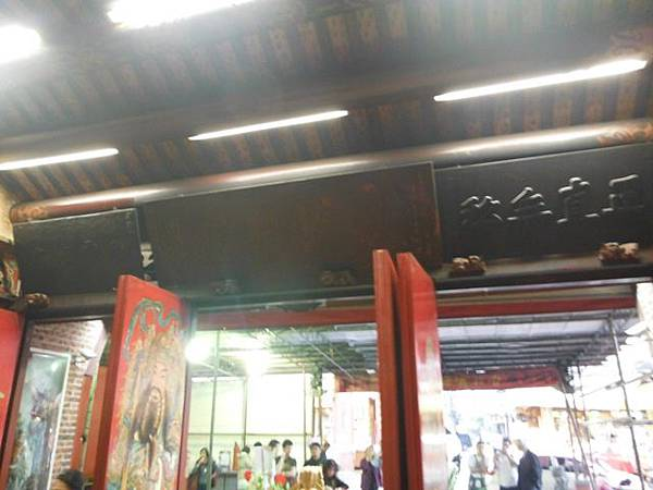 台北霞海城隍廟 024