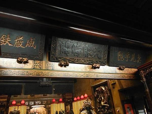 台北霞海城隍廟 025