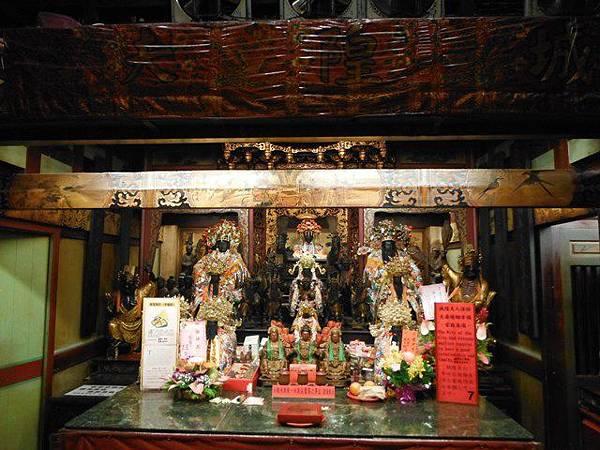 台北霞海城隍廟 032