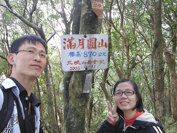 滿月元國家森林遊樂區.滿月圓山 110
