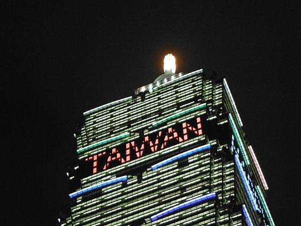 2014台北101外觀 018.JPG