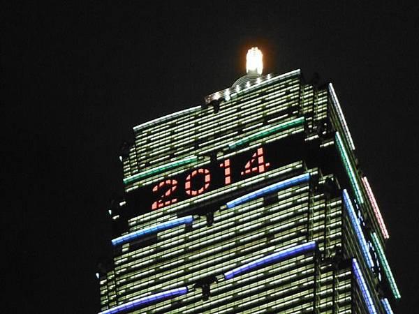 2014台北101外觀 020.JPG