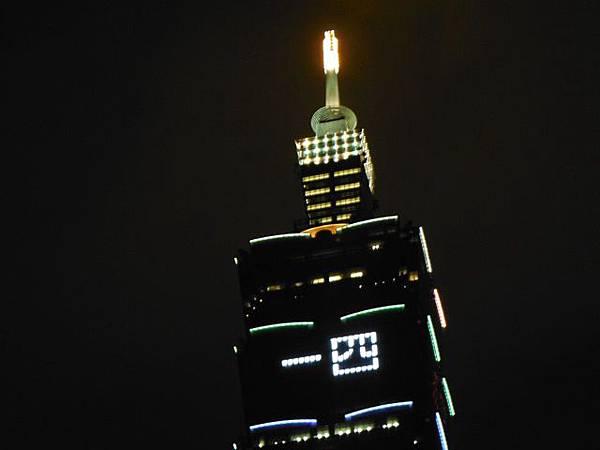 2014台北101外觀 028.JPG