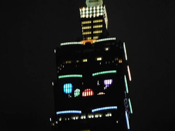 2014台北101外觀 031.JPG