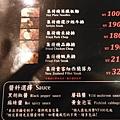 集荷平價牛排.台博館台灣雲豹特展 017