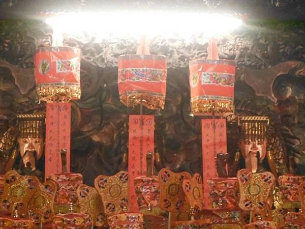 中國麗緻飯店賞櫻.金包里公學校三界壇分校御大禮記念樹.金山中山公園賞櫻.三重橋鑛務課194基石 059