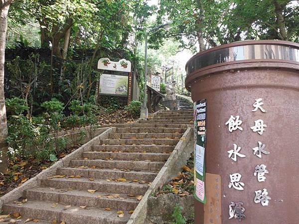 三角埔發電所.水管路步道.第三淨水廠.陽明湧泉 004