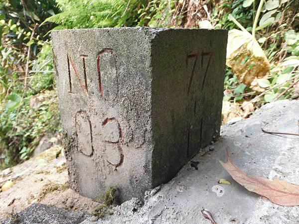 三角埔發電所.水管路步道.第三淨水廠.陽明湧泉 055