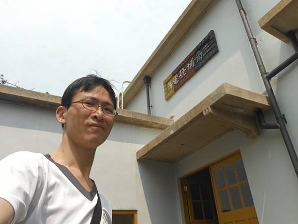 三角埔發電所.水管路步道.第三淨水廠.陽明湧泉 069