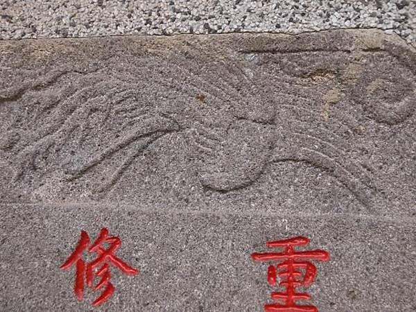 西雲岩碑.重修西雲岩碑 033