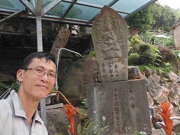 西雲岩碑.重修西雲岩碑 056