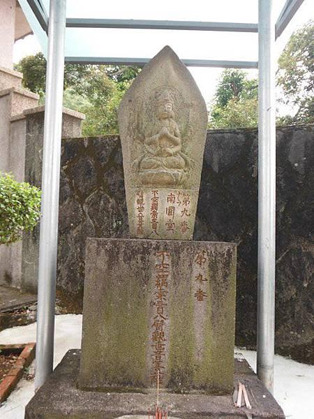 西雲岩碑.重修西雲岩碑 061