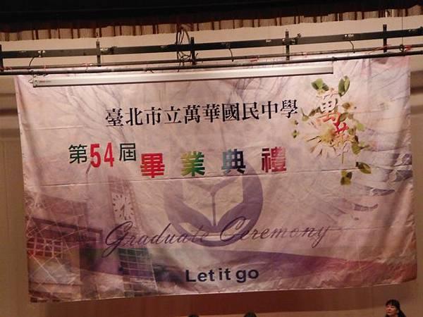 姐姐國中畢業典禮 014.JPG