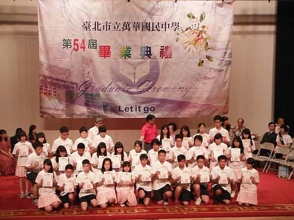 姐姐國中畢業典禮 045.JPG
