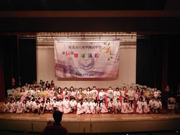 姐姐國中畢業典禮 058.JPG