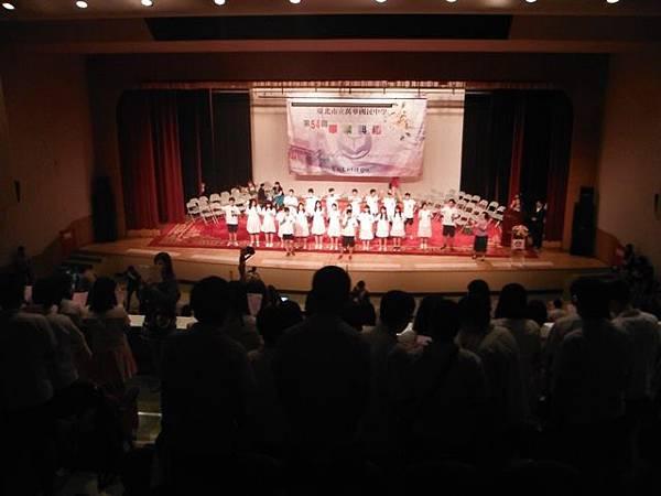 姐姐國中畢業典禮 062.JPG