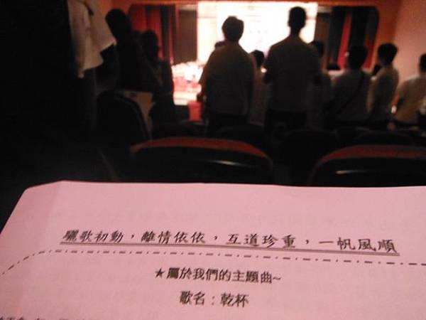 姐姐國中畢業典禮 063.JPG