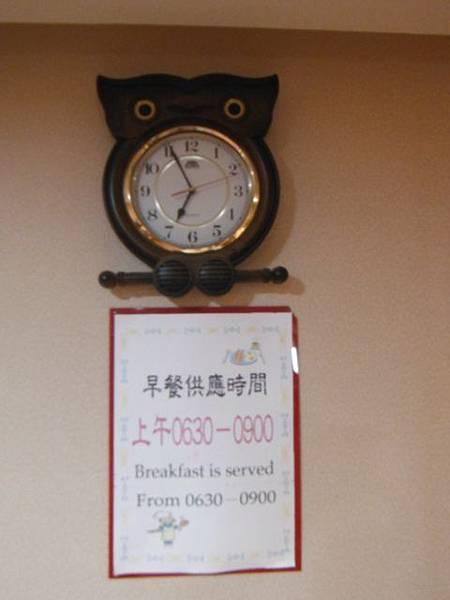 國軍英雄館佰元早餐 020