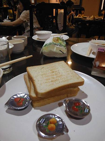 國軍英雄館佰元早餐 024