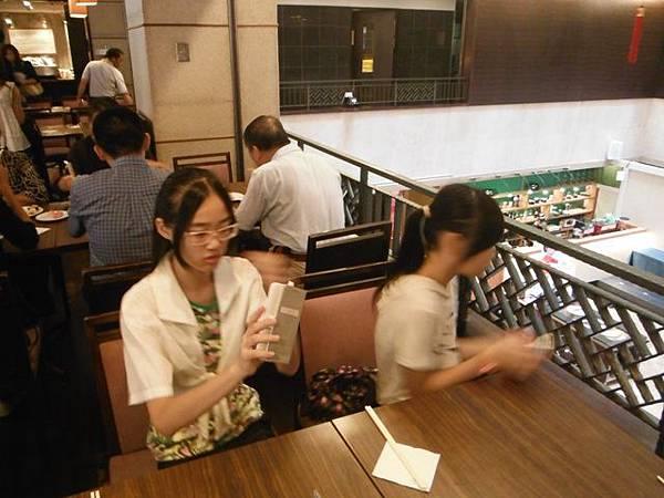 六福客棧福園廳下午茶 002
