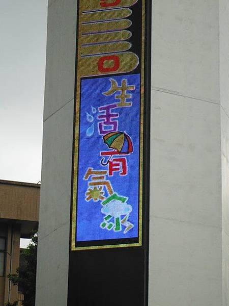 中央氣象局尋台北三角點 019