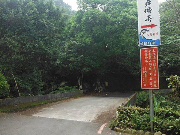 組合山.雲森瀑布.阿涵 002