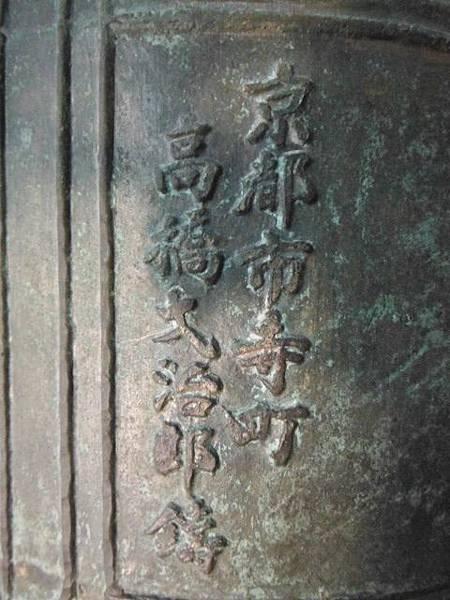 東和禪寺 022