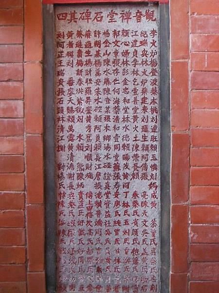 東和禪寺 032