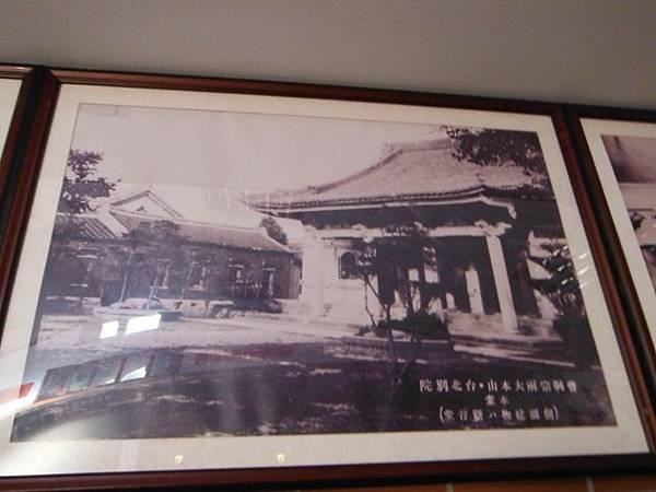 東和禪寺 036