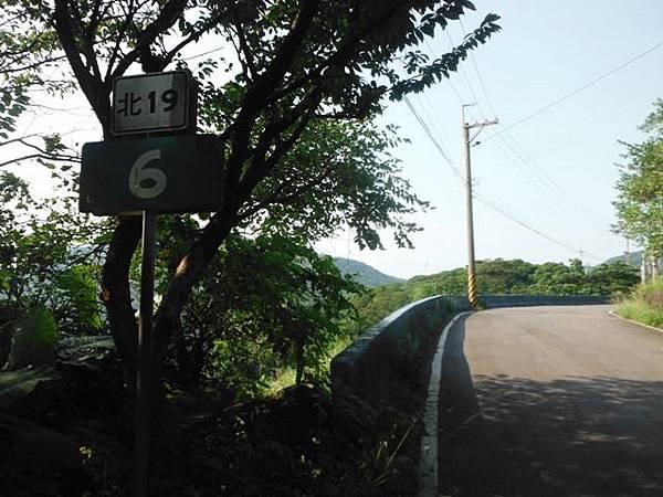 麟山鼻步道.下員坑山.青山瀑布 188