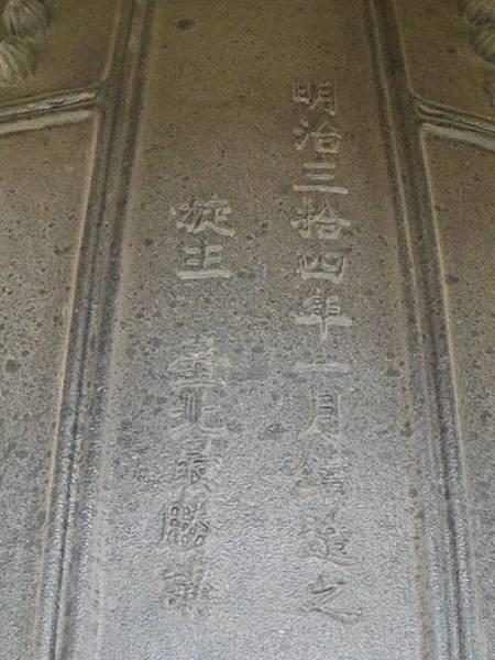 西本願寺.西門紅樓 006