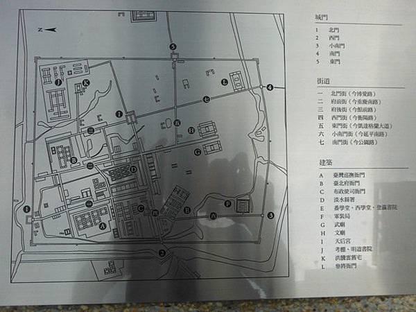 西本願寺.西門紅樓 033
