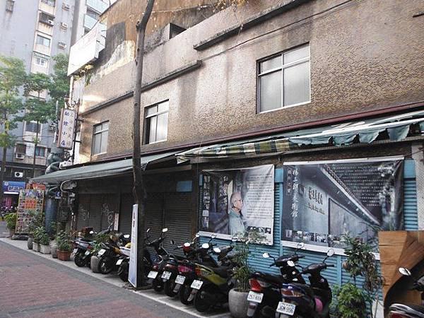 永和博愛藝術街 036.JPG