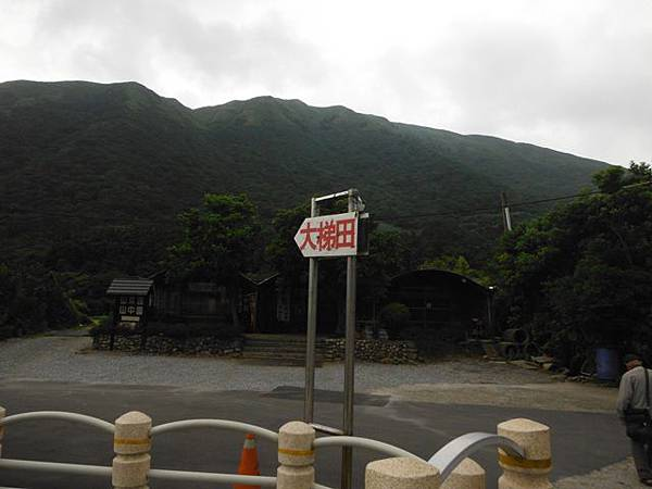 青楓步道.中正山 002