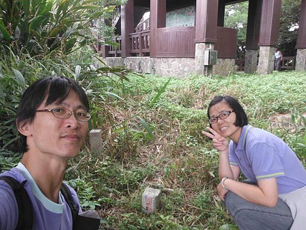 青楓步道.中正山 073