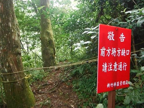 東滿步道.拉卡山 029