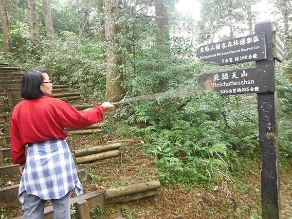 東滿步道.拉卡山 030