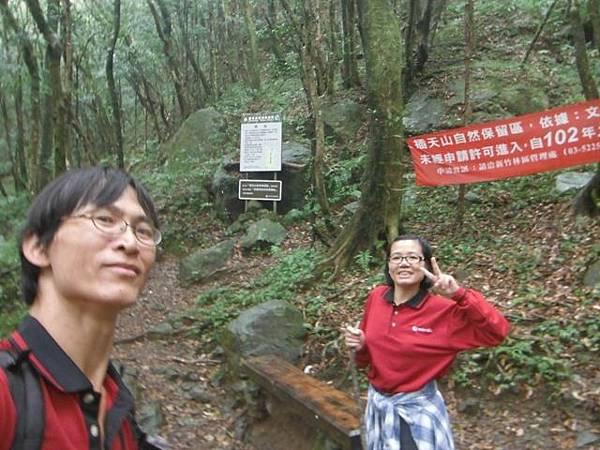 東滿步道.拉卡山 041