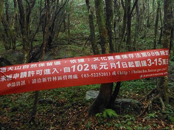 東滿步道.拉卡山 042