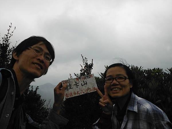 東滿步道.拉卡山 081