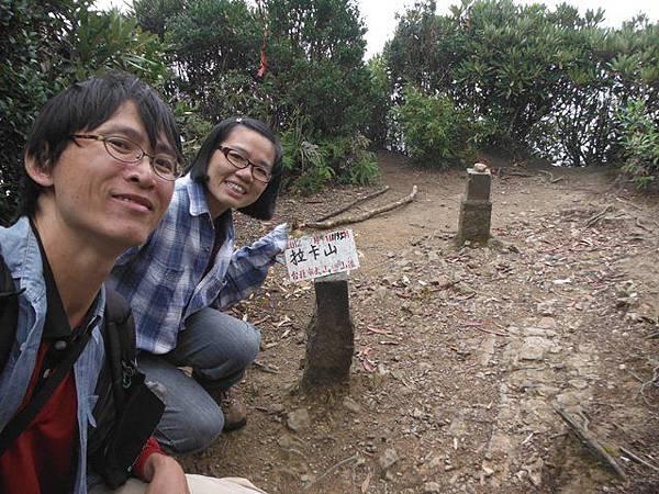 東滿步道.拉卡山 088