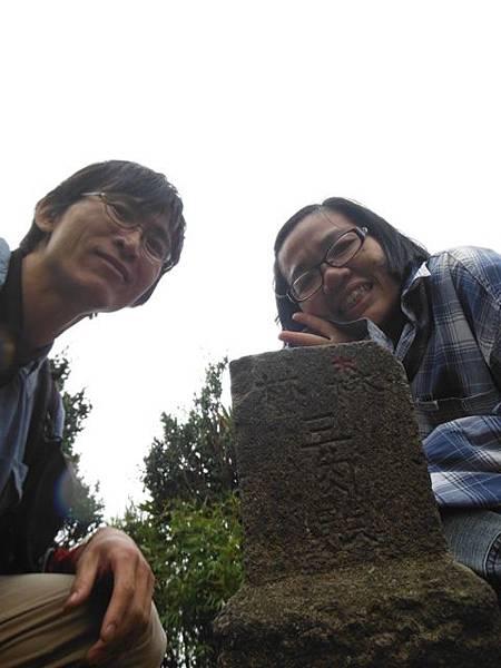 東滿步道.拉卡山 090