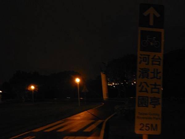 夜遊古亭河濱公園 021
